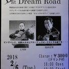 Dream Road Live情報の記事より