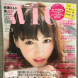 with雑誌2018…
