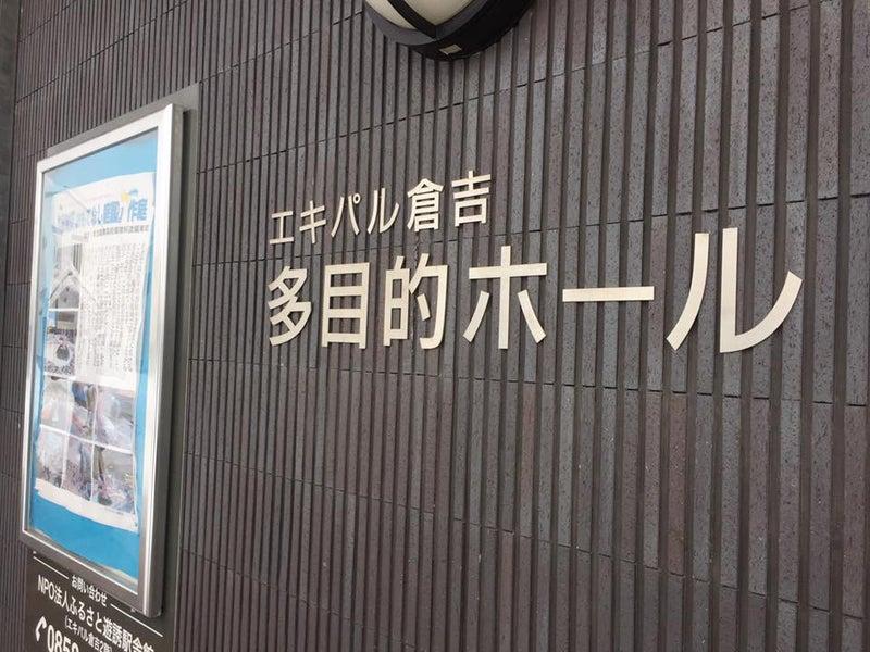 京都サンダースタッフのこっそりブログ