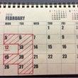 2月のお休みになりま…