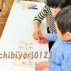 【2・3月開催】ピカピカ小学生になるための親子お片付け教室の画像