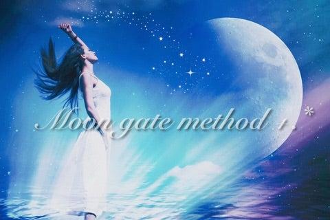 【未来を選ぶ力・大前提を想像する獅子座の満月】