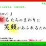 福井県生活学習館 ユ…