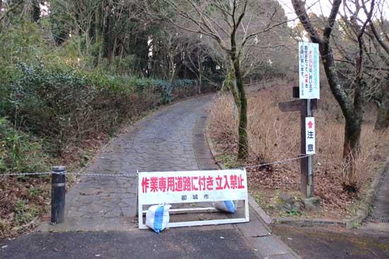 【写4】松尾城