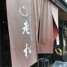 京都嵐山 グルメは・…