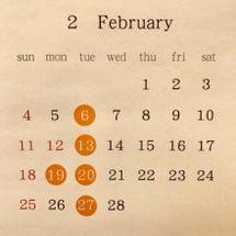 2月、3月の定休日の…