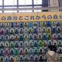 小学校の作品展
