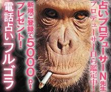 fulgora_producer