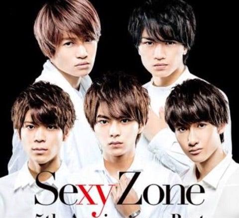 今年は、Sexy Zone(セクシーゾー...