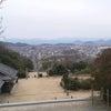 讃岐の風 高松家の一族 其の七 高松地名考の画像
