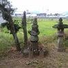 讃岐の風 高松家の一族 其の四 高松頼重の墓と長塚の画像