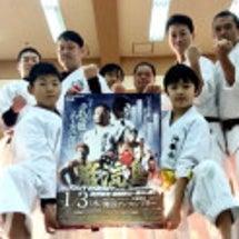 沖縄拳法 沖拳会 京…