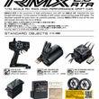 RMX 2.0 RT…