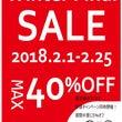 Winter Fin…