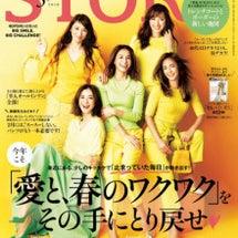 STORY3月号発売…