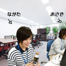 【EFPスタッフ紹介…