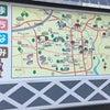 柴田郡村田町の画像