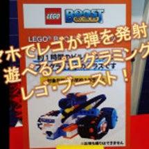 LEGOをスマホ、i…