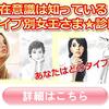 ◆自分ブランド全開☆ノマド起業スタイルの画像