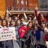 イベントパネル♡誕生1周年記念キャンペーンの画像