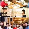 2/1イベントれぽ 出張POP講座@男女共同参画センターの画像