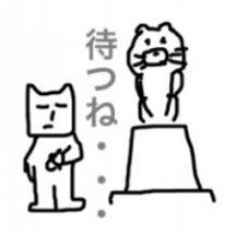 くま五郎デビュー! …