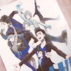 YOI公式楽譜~の画像