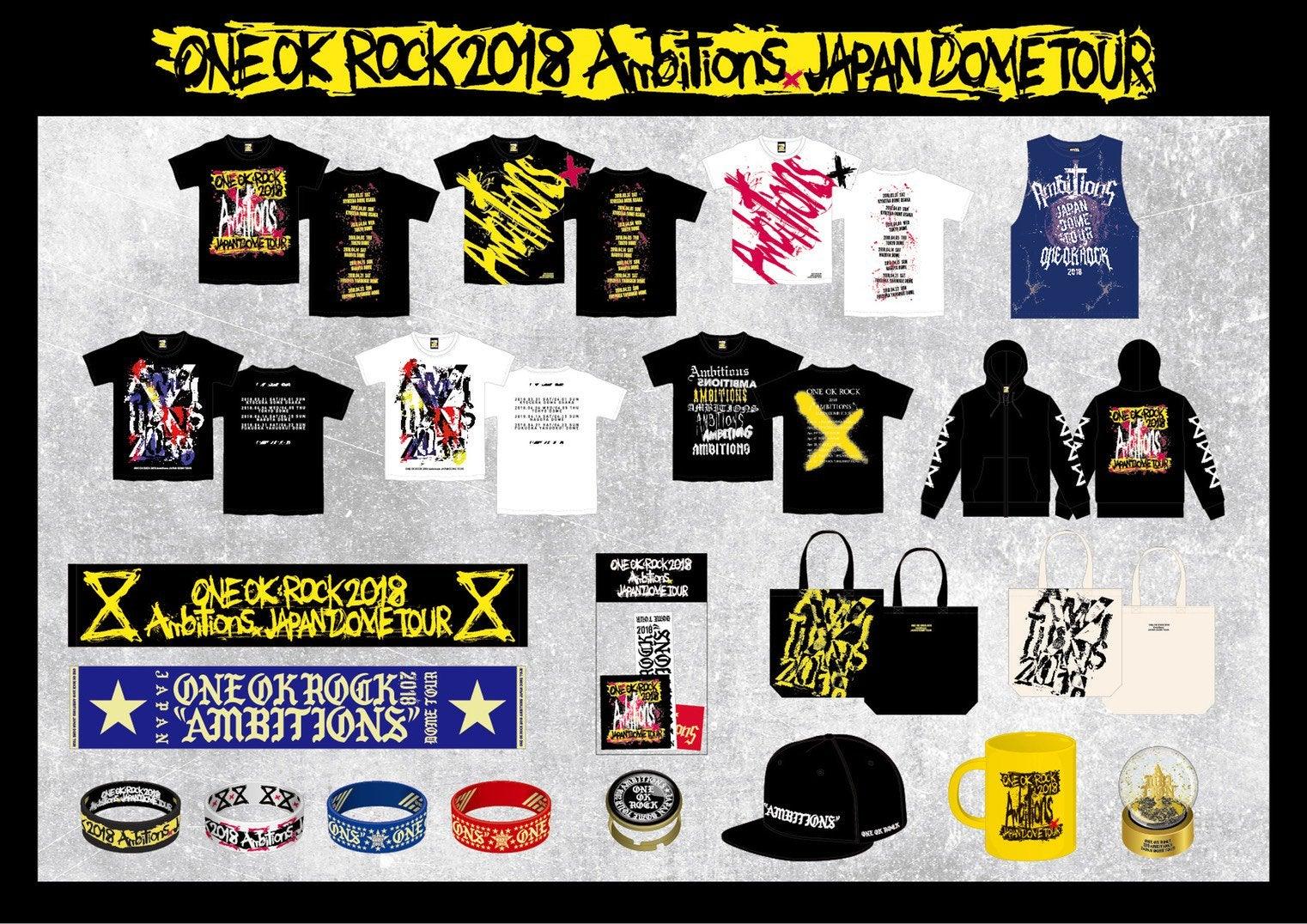 既報 の通り、ONE OK ROCK 2018 AMBITIONS JAPAN DOME TOUR GOODS  が、会場販売の前に、A!SMART(アスマート)での先行通信販売が行われることが、ONE OK ROCK 公式