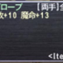 リフレ+2
