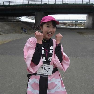 二子玉川エコマラソンに出場☆の記事に添付されている画像