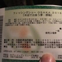 明日‼️大阪 FS