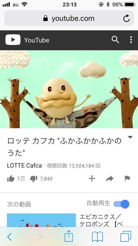赤ちゃん 泣き止む 動画