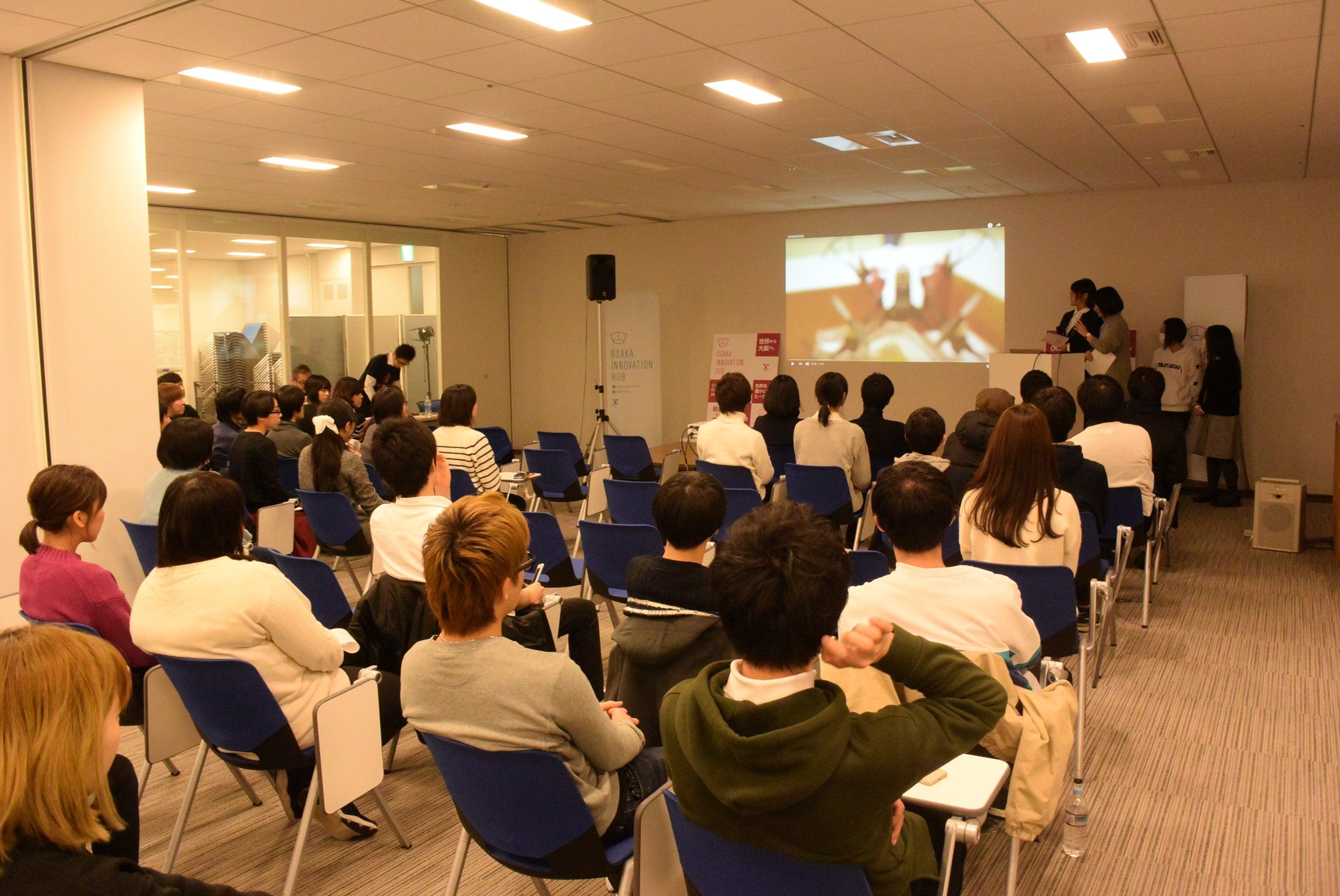 大阪芸術大学ドローンでART作品発表会に行ってきました。