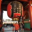 古代日本パイオニアツ…