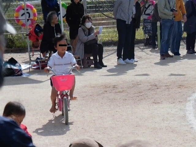 自転車に乗る練習