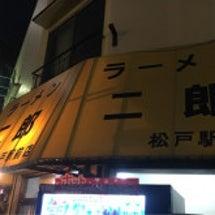 ラーメン二郎 松戸駅…