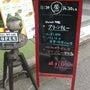 ONIWA CAFE