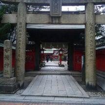 福岡県の御朱印ー福岡…