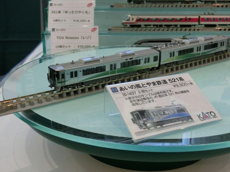 ヨコハマ鉄道模型フェスタ KATO 2018020226