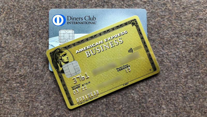amex business gold vs diners business card