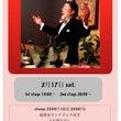 オペラ ライブ