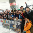 台湾人体験セミナー …