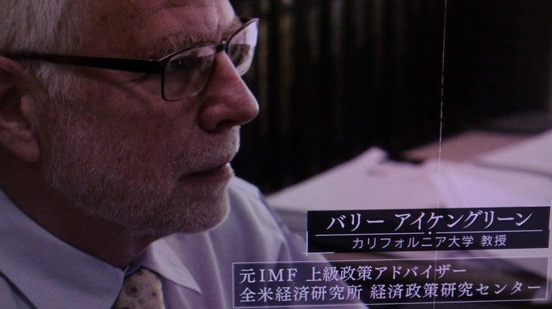 欲望の経済史 バブル 2/2 | 系列...