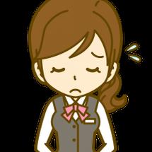 お詫びとお知らせ【今…