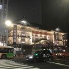 lb★nation東京出張~☆!!カスタムカー★の記事より
