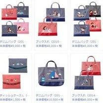 神戸系コンサバファッションの歴史の記事に添付されている画像