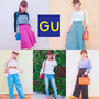 GU♡春の新作で低身…