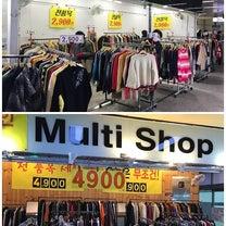 釜山の東大門市場?!の記事に添付されている画像