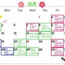 【最新3・4・5月】…