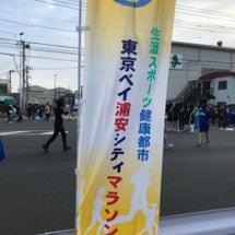 浦安市民マラソン